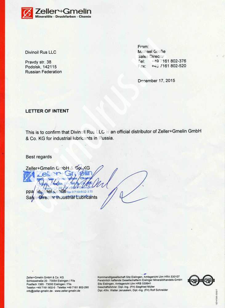 писмо о присвоении статуса официального дилера