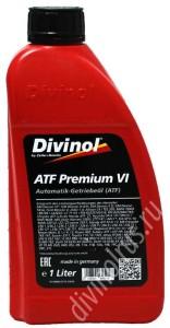 Divinol АТF Premium VI