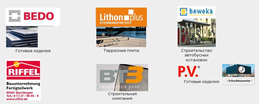 Рекомендации Surface Premium