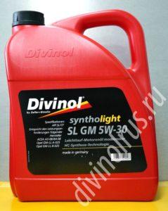 моторное масло дивинол sl gm 5w30