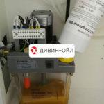 пополнение резервуара смазкой lithogrease