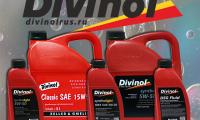 моторные масла дивинол на сайте divinolrus