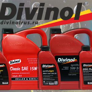 Divinol — качественные моторные масла из Германии