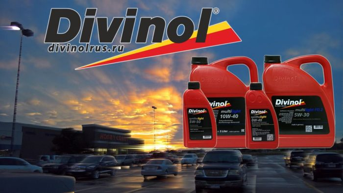 моторное масло бренда Дивинол