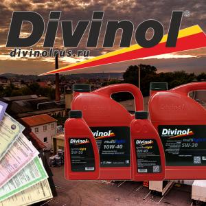 Декларации соответствия на моторные масла Дивинол