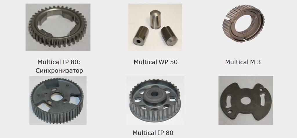 17-1 Multical примеры применения