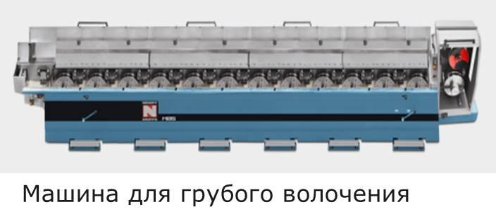 15.2 Multidraw_v Волочильная машина