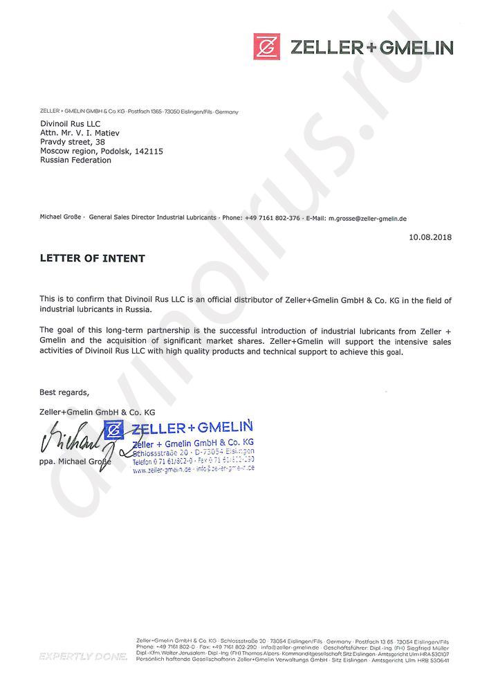 Письмо о присвоении стстуса официального дистрибьютора